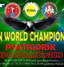 Rusiyanın Pyatiqorsk şəhərində Dünya Çempionatı.
